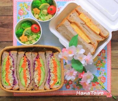 お弁当の画像3
