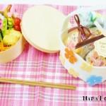 梅雨の季節のお弁当レシピと食中毒を防ぐ作り方と保管方法のコツ